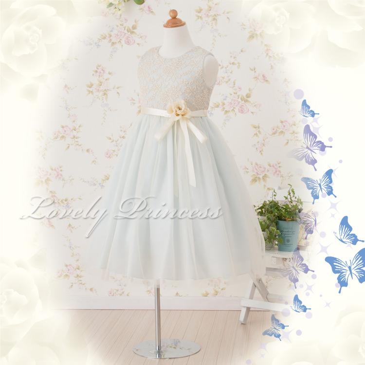 結婚式子供ドレス カーラ ブルー