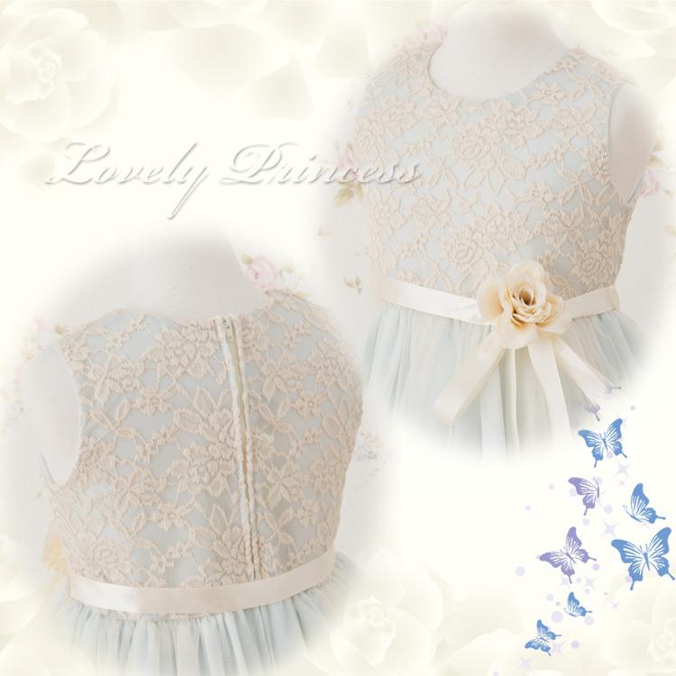 刺繍入り子供ドレス カーラ ブルー
