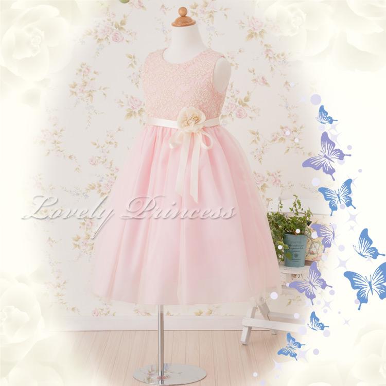 結婚式子供ドレス カーラ ピンク