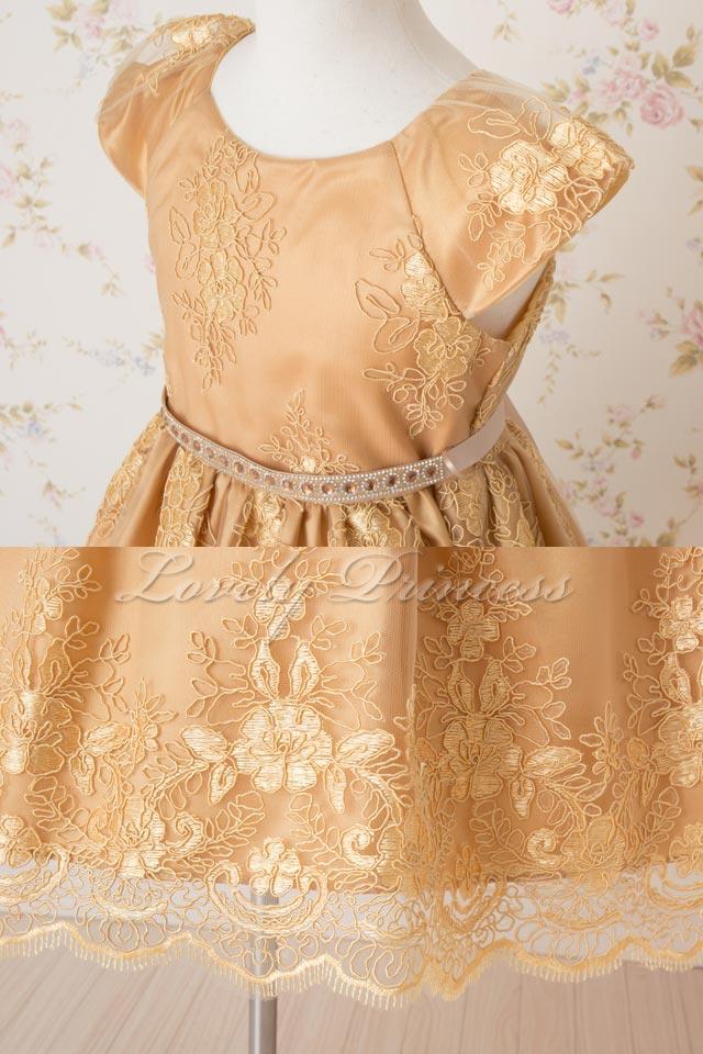 ピアノ子供用ドレス エミリー ゴールド