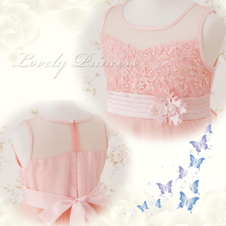 ドレス子供 クレール ピンク