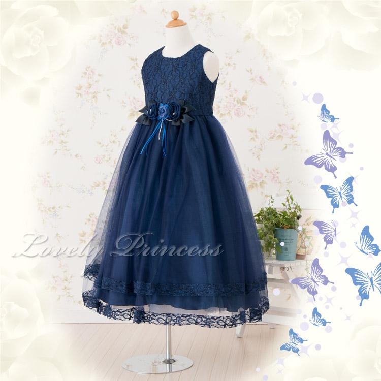 ドレス子供用 ヴァイオレット ネイビー