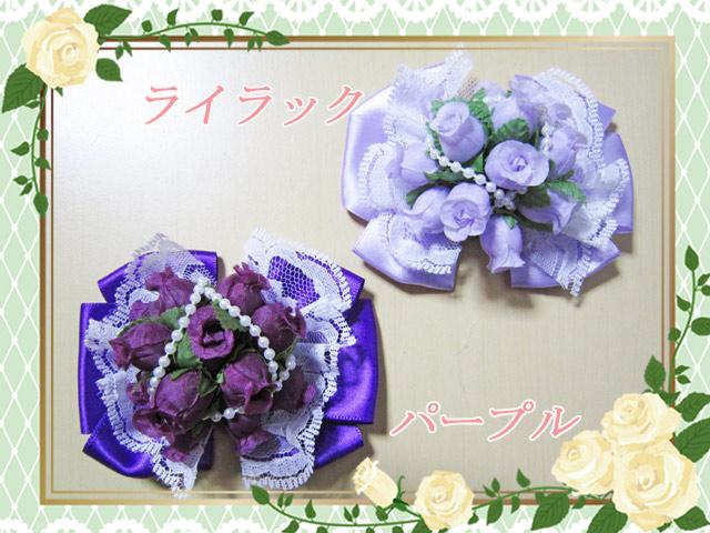 カラーバリエーション豊富なオリジナル髪飾り【ヘアクリップ/バレッタ】